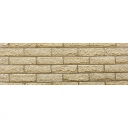 Marshalite Pitched Buff New Face Paving Slab 440mm X 100mm X 140mm