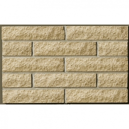 Marshalite Split Faced Garden Buff Walling 220mm X 100mm X 65mm